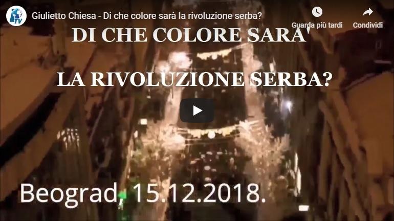 Di che colore sarà la rivoluzione serba